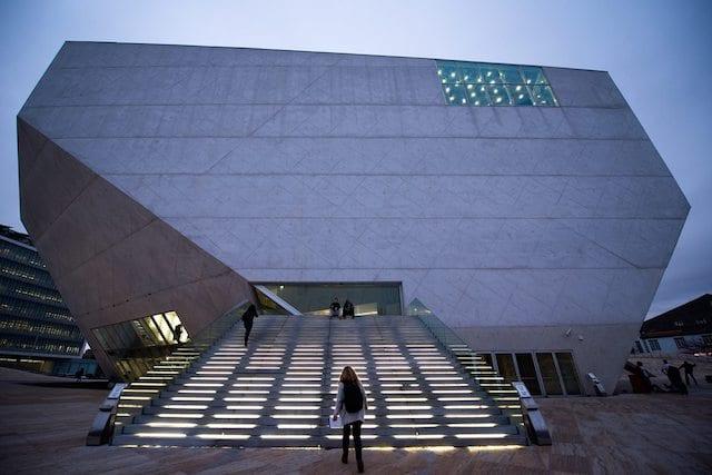 Entrada Casa da Música no Porto